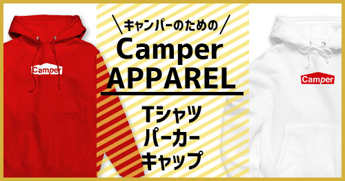 Camper Apparel